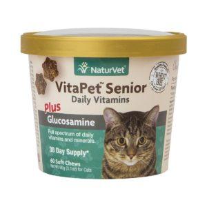 Vitaminas para gatos ancianos